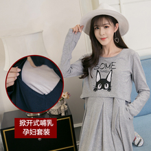 628# 2018 Autumn Fashion Cotton Maternity Nursing Long Dress Breastfeeding Clothes for Pregnant Women Spring Pregnancy Clothing