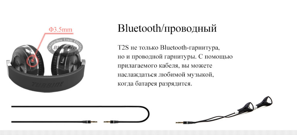Bluedio Т2 инновационный завёрнутый внутрь дизайн, bluetooth наушники с встроенным микрофоном, новейший bluetooth 4.1, большая совместимость, hifi наушники