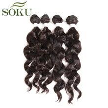 SOKU синтетические пучки волос 4 шт./лот 16-18 дюймов коричневого Плетения Свободные волны Наращивание волос термостойкие пучки волос