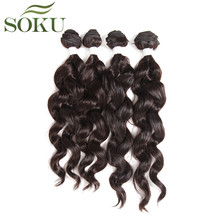 SOKU Synthetic Hair Bundles 4pieces/lot 16-18inch Brown Weaving Loose Wave Hair Extension Heat Resistant Hair Weave Bundles(China)