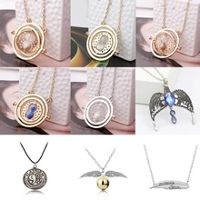 CUTEECO Fine Potter  Magic Book Series Vintage Pendant Necklace Death Hallows Academy Badge Rotating Horcrux