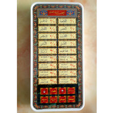 8 chapter Al Quran & 10 supplications Islamic Educational Phone Toys,Koran Muslim Kids Learning Machine Mobile Light Nice gift