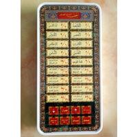 8 chapter Al Quran & 10 supplications Islamic Educational Phone Toys,Koran Muslim Kids Learning Machine Mobile Light Nice gift