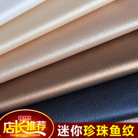 2018 Tecidos Free Shipping Pu Soft Bag Sofa Bed Head Background Wall Hard Package Decorative Material Artificial Leather Fabric