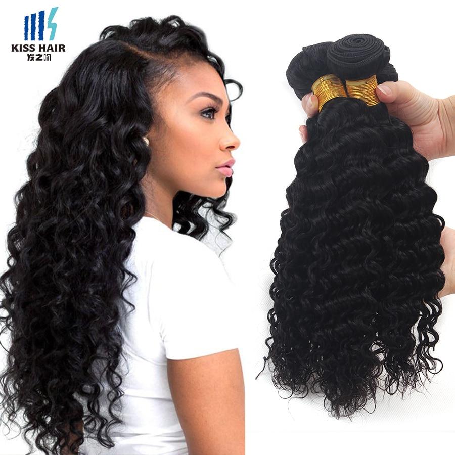 Deep Wave Brazilian Hair Weft Brazilian Deep Wave 4