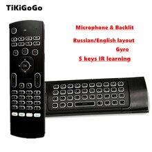 62694a78d9f Tikigogo air mouse giroscopio y aprendizaje IR de MX3 retroiluminada de  micrófono y Control remoto de infrarrojos para Android c.