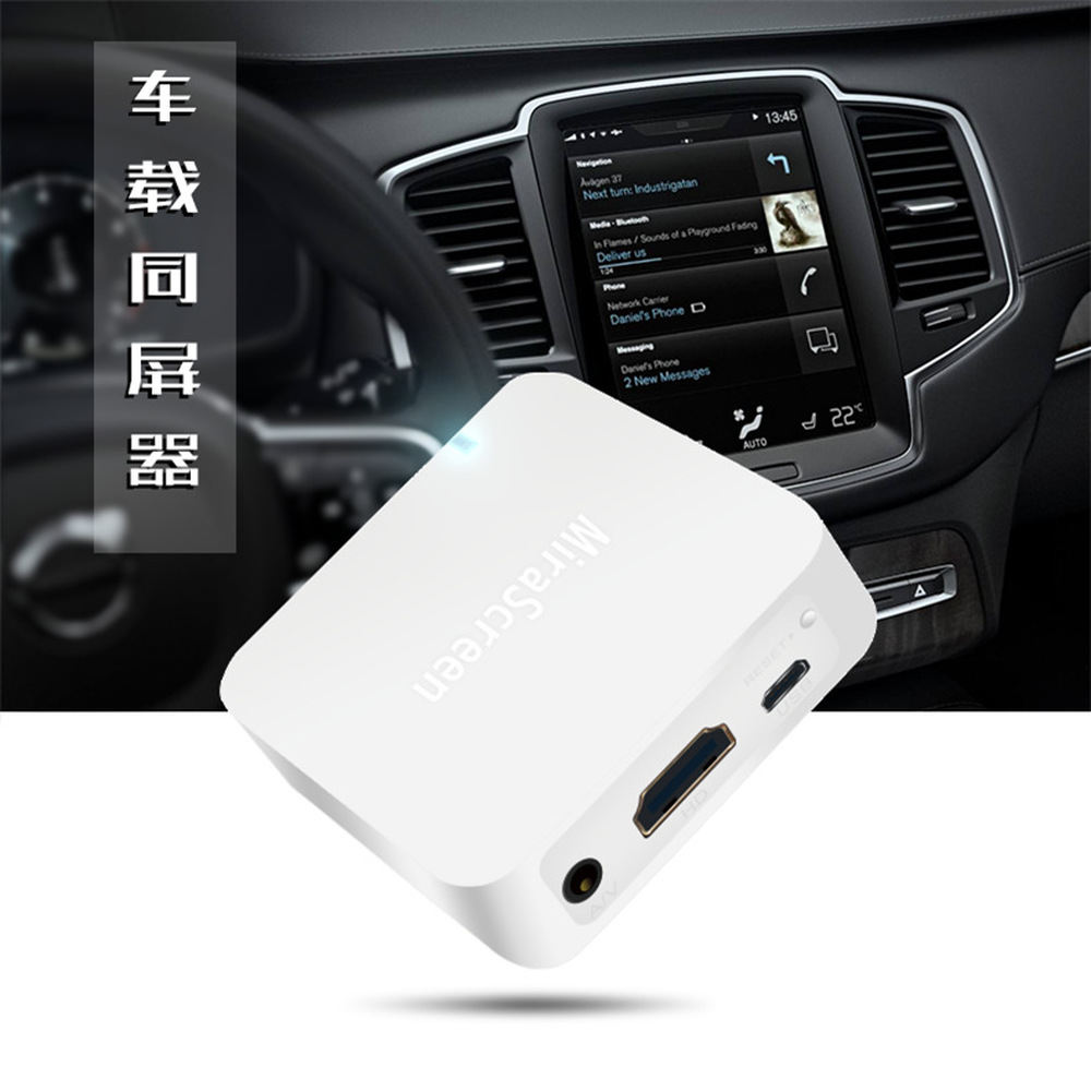 New X7 Car Wireless WIFI Mirror Link Box HDMI Dongle For IOS Android Phone Audio Video Miracast Screen Mirroring To Car(China)