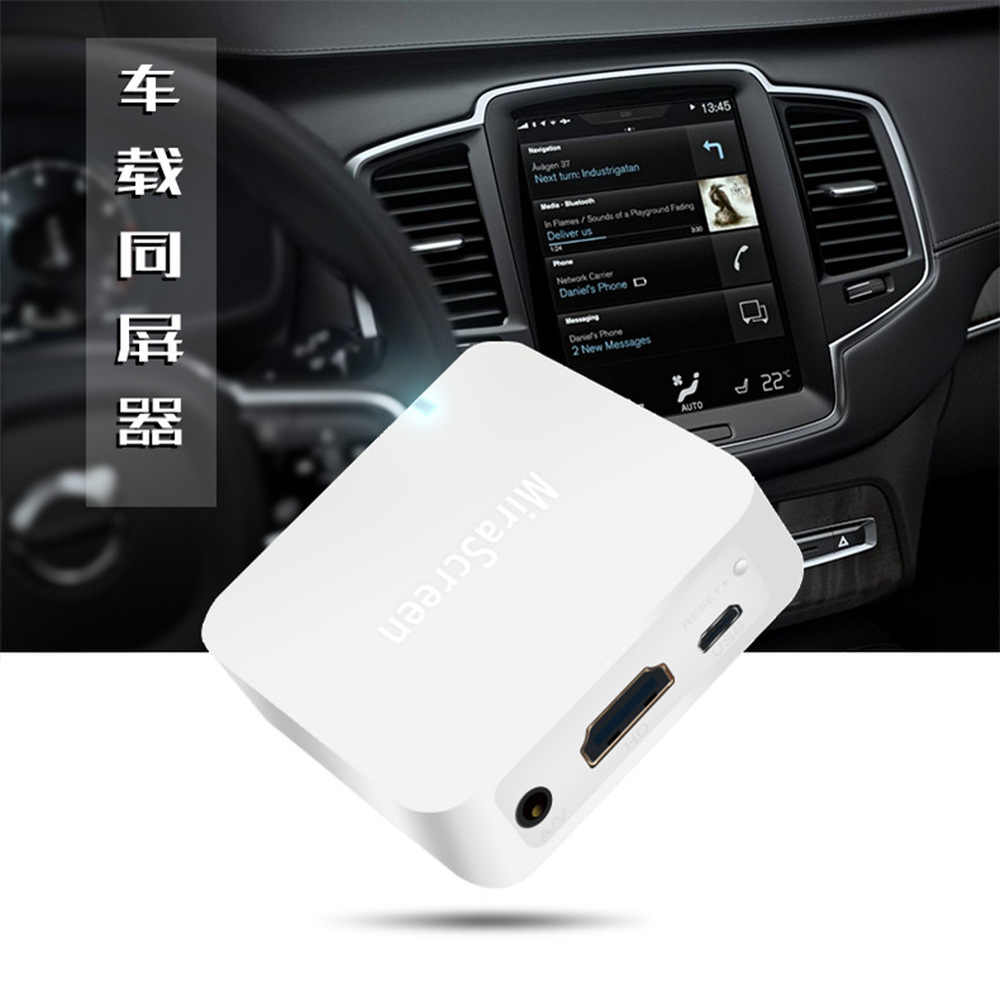 New X7 Car Wireless WIFI Mirror link Box HDMI Dongle For iOS Android Phone Audio Video Miracast Screen Mirroring to Car