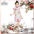 2017 New Summer Girls Dress Chinese Style Cheongsam Floral Princess Dress Baby Chinese Classical Costumes Girl Dresses