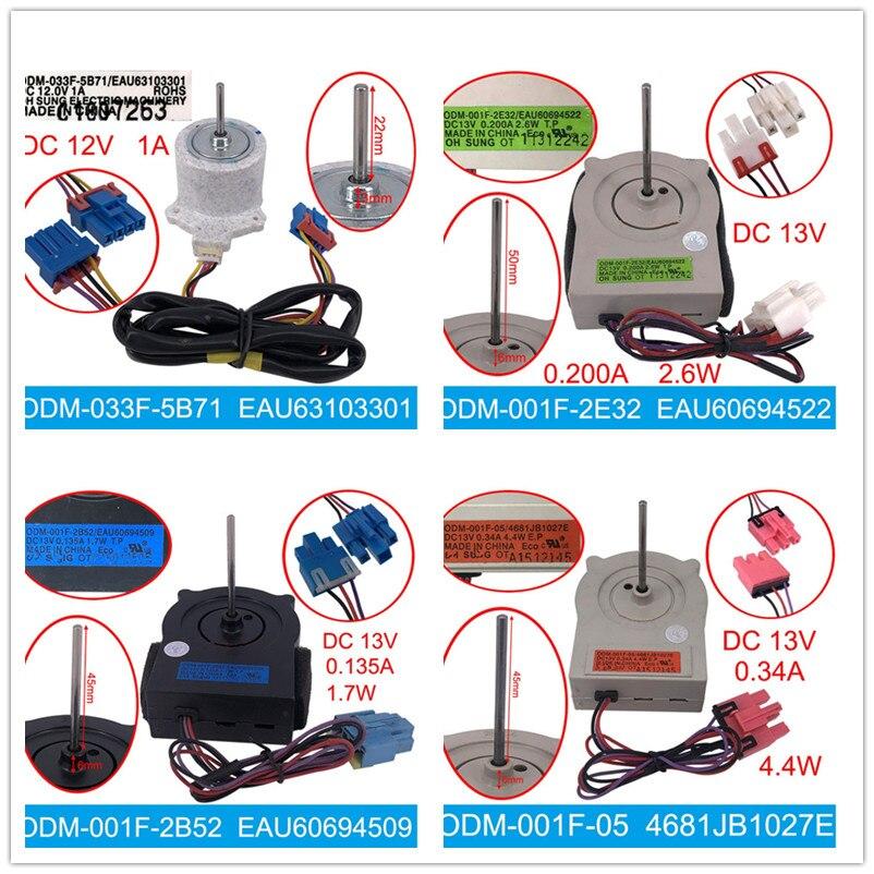 DOM-033F-5B71 EAU63103301/ODM-001F-2E32 EAU60694522/ODM-001F-2C33 EAU60694512/ODM-001F-2B52 EAU60694509/ODM-001F-05 4681JB1027E