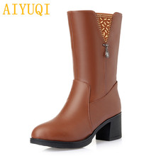 AIYUQI Female Martin boots 2019 new genuine leather female winter wool warm, big size 42 43 dress boots, snow shose