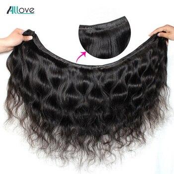 Allove Body Wave Bundles Malaysian Hair Bundles 100% Human Hair Bundles 1 3 4 Bundles Deals Malaysian Body Wave Hair Non Remy 4