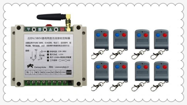 latest AC220V 250V 380V 30A 2CH RF Remote Control Switch System 8 X Transmitter + 1 X Receiver 2ch relay smart home z-wave