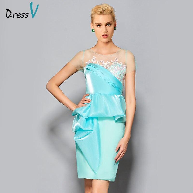 Dressv Appliques Short Cocktail Dress Elegant Formal Evening Party