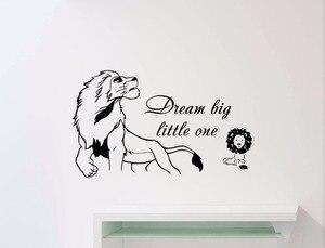 Image 1 - 人格スローガン漫画アニメーションシンバライオンビニール壁用シールの少年子供ティーン寝室可動アールデコ調の壁画 ER56