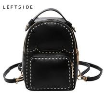 LeftSide 2017 Женская Симпатичный мини искусственная кожа рюкзак с толщиной линии Малый Рюкзаки для женщин Back Pack сумка для для девочек-подростков