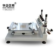 Smt Manual Solder Paste Printer / PCB Screen Printing Stencil Machine zb3244h manual micro adjustment silkscreen machine simple solder paste printing machine