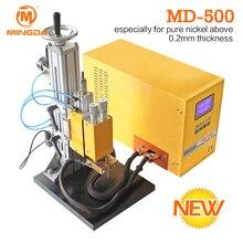 MINGDA Spot Welder Machine MD-500 Good Connection 110V/220V Battery Welding Machine 0.03-0.5mm 25KVA 18650 Spot Welding Machine