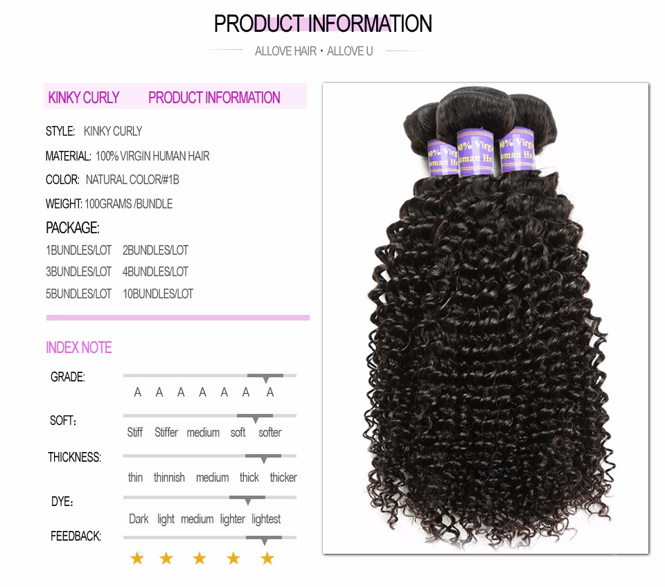 2#CURLY-PRODUCT--INFORMATION