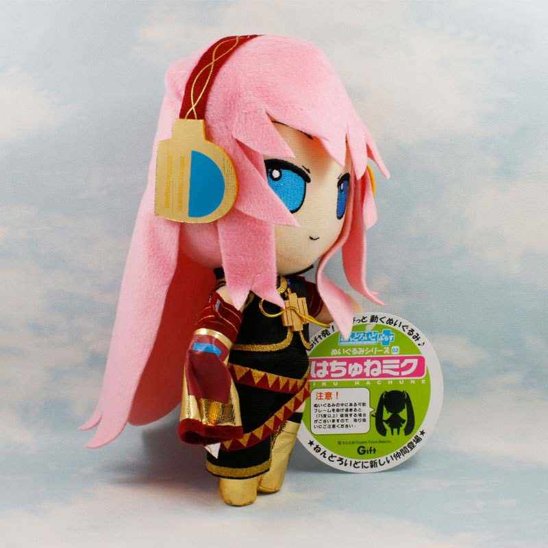 27 centimetri cosplay Hatsune Miku Anime Vocaloid Peluche bambola di pezza giocattoli per i regali per bambini
