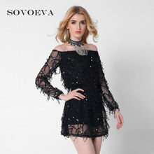 SOVOEVA 2017 Mini Sexy Dresses Party Night Club Wear Nude Color Off Shouder Sexy Kleid Tassel Sequin Dress Women Party Dresses