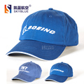 Boeing /  787 Dream Liner  Blue  Adjustable, Gift for Airport Staff