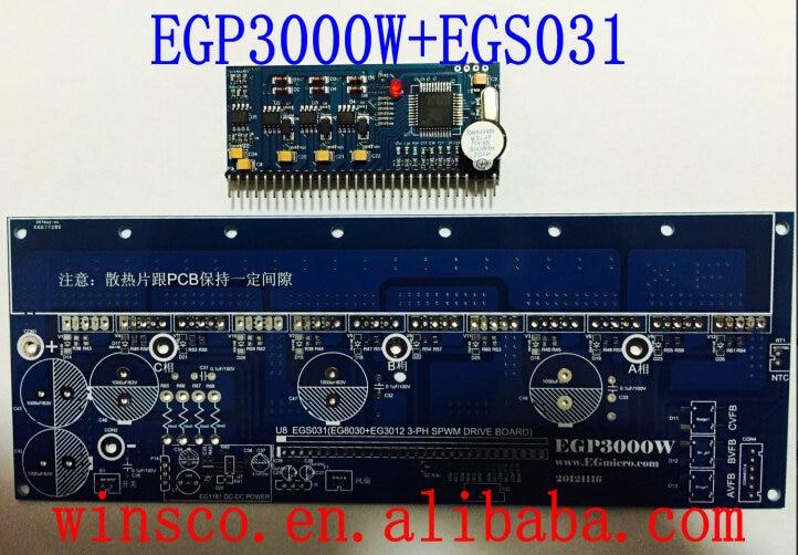 2PCS LOT EGP3000W 3 phase pure sine wave inverter power PCB UPS EPS EGP3000W EGS031 SPWM