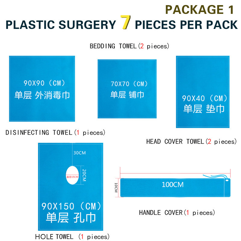 Medical Surgical Hole Towel Sterilization Cloth Bag  Cotton Dentistry Plastic Surgery Beauty Salon Face Towel Bedding
