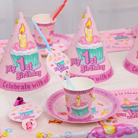 Birthday Hat Cup Blow Out Dragon Children S Birthday Party 6 Years Old Baby Supplies Furnishings
