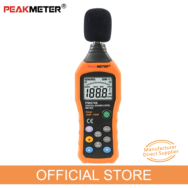 Official PEAKMETER PM6708 LCD Digital Audio Decibel Sound Noise Level Meter DB Meter Measuring  Logger Tester 30 DB To 130 DB