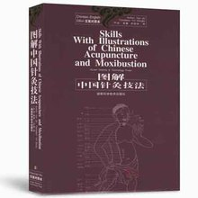 Libro de Medicina Tradicional China bilingüe usado, habilidades con ilustración de acupuntura china y moxibustión