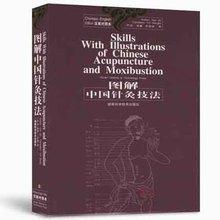 Usado bilíngue livro de medicina tradicional chinesa, habilidades com ilustração de acupuntura chinesa e moxibustion