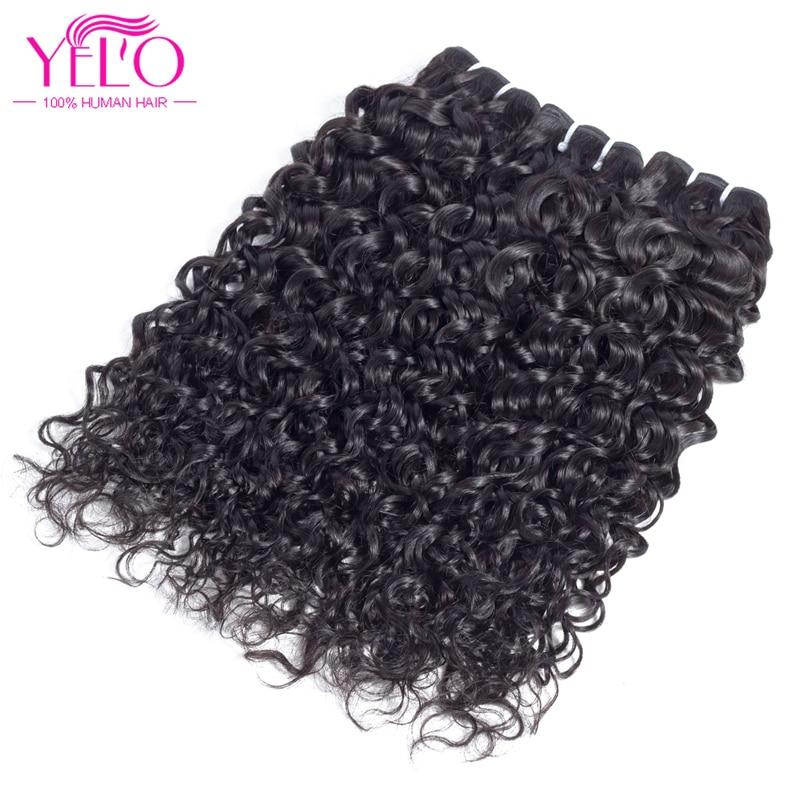 Yelo Human Hair Brazilian Water Wave Bundles 3 Bundle Deals 100% Human Hair Weave Natural Black 10-26 Inch Remy Hair Extension