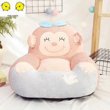 Infant Baby Sofa Sit Learning Chair for Cute Soft Seat Cushion Gift Girl Toys For Kids