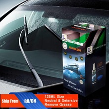 Liquid Auto Glass Cleaner to Remove Insects, Bird Dropping, Grease and Oil, Slick Glass Cleaner 125 ml Kit