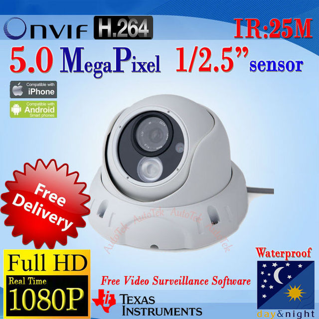 5MP TI solution HD IP camera surveillance system built-in POE fixed lens Security Network  IPC W897G-B-POE