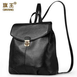 Women Backpack School-Bag Female Real-Leather Soft Brand Lock with Turn-Lock-Design QIWANG