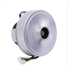 130120 DC 24/48V brushless high pressure large air volume vacuum cleaner seeder mechanical equipment blower, centrifugal fan