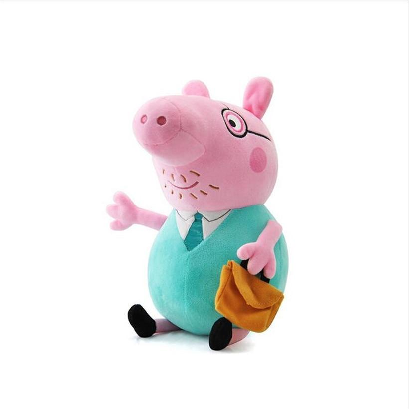 Свинка Пеппа Джордж Пейдж и кошелек плюшевые несколько стилей куклы Мягкие плюшевые мультфильм Свинья семья животных мальчики девочки игрушки - Цвет: 25cm Dad
