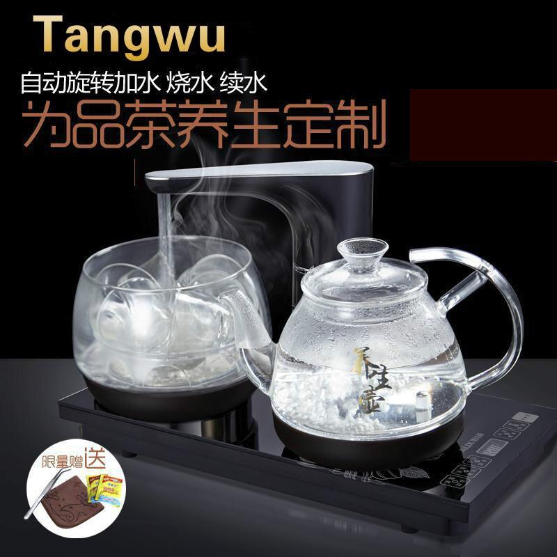 Бесплатная доставка электрический чайник автоматическое воды чайные сервизы плита