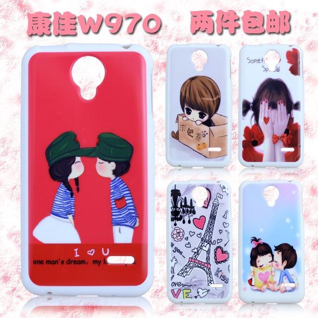 Konka w970 v980 phone case mobile phone case v973 protective case protective case v985 silica gel shell