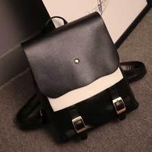 Корейский стиль Для женщин рюкзак из искусственной кожи со вставками черный, белый цвет школьная сумка подросток Обувь для девочек сзади Сумки 2017 квадратных Сумки на плечо