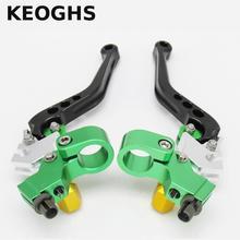 Keoghs 22mm האוניברסלי אופנוע בלם מצמד מנופי/תוף בלם שמאל וימין להונדה ימאהה קוואסאקי סוזוקי אחד זוג