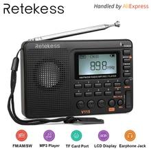 лучшая цена Hot FM / AM / SW World Band Stereo Radio MP3 Player REC Recorder with Sleep Timer Y4119A