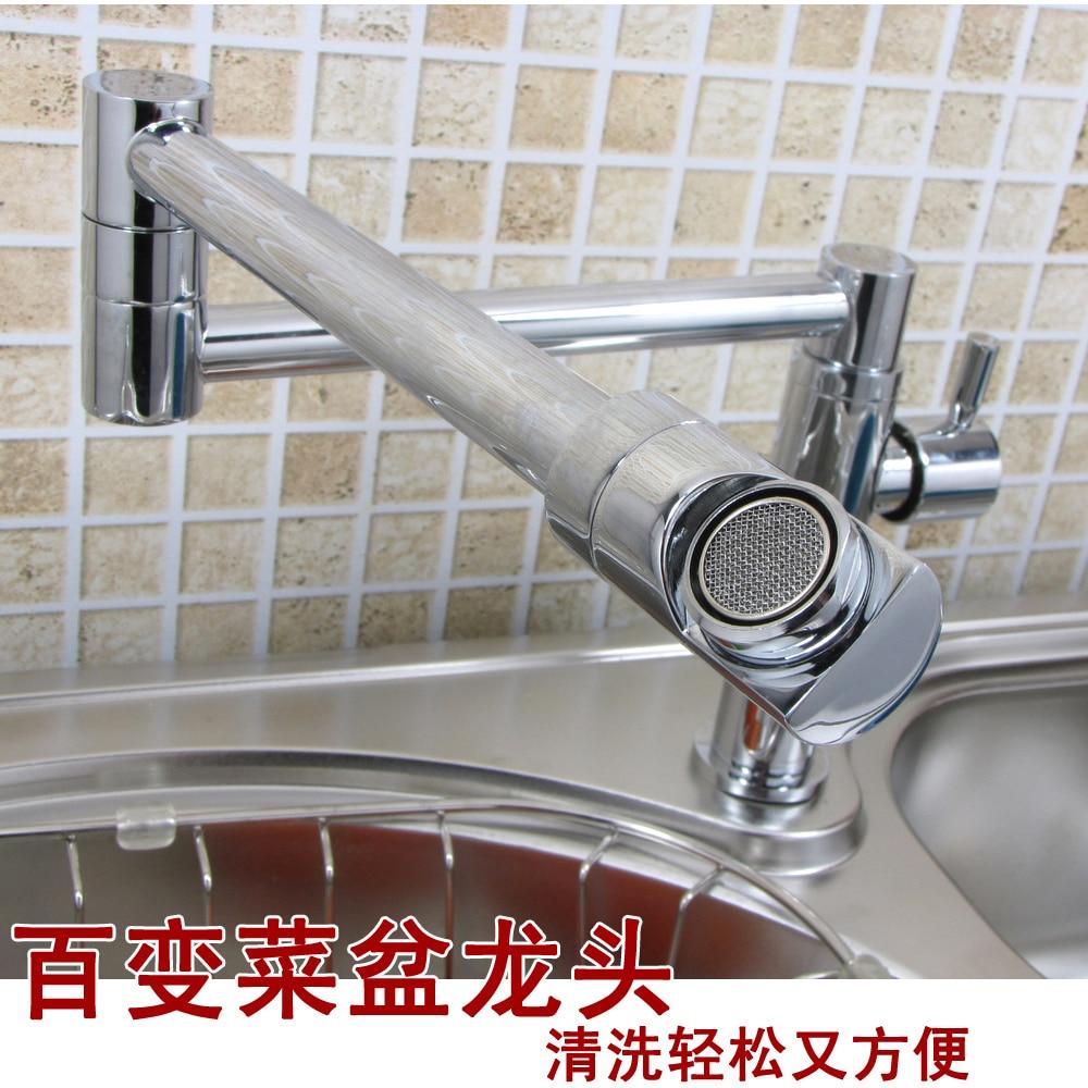 gold bath life Museum refined copper cold dish basin xl 0223A kitchen sink faucet