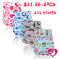 2pcs/Lot One Size Fit All  All in one Cloth Diaper Nappy  suede cloth Inner Printed PUL AIO diaper with bamboo inserts