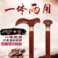 Filial piety elderly Filial piety elderly One    rosewood mahogany wood  head dual-purpose cocobolo old  stick cane