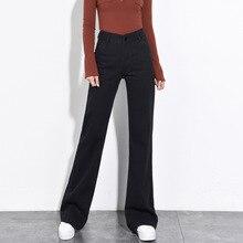 2019 осенние и зимние джинсовые джинсы с высокой талией для женщин черные свободные прямые джинсы  Лучший!
