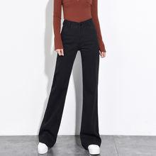 2020 осень и зима джинсы с высокой талией для женщин черные
