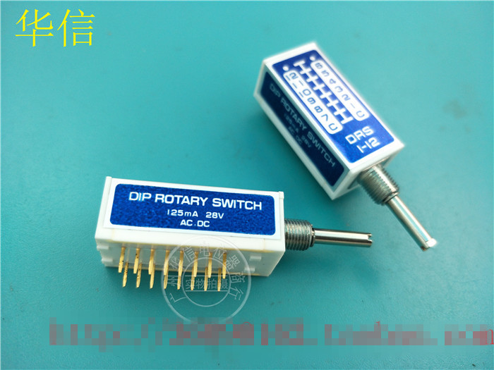 Original new 100% Japan import DRS1-125 125MA 28VAC band switch 11 files 16pin gold foot